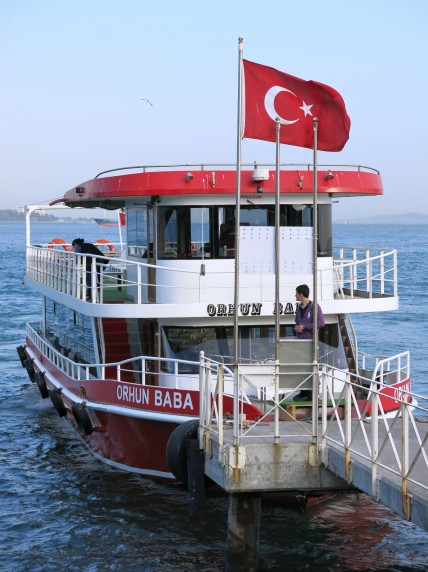 Ferry to Istanbul, Asian Side