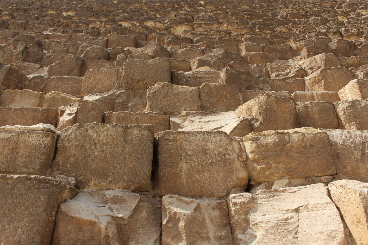 Great Pyramid, closeup