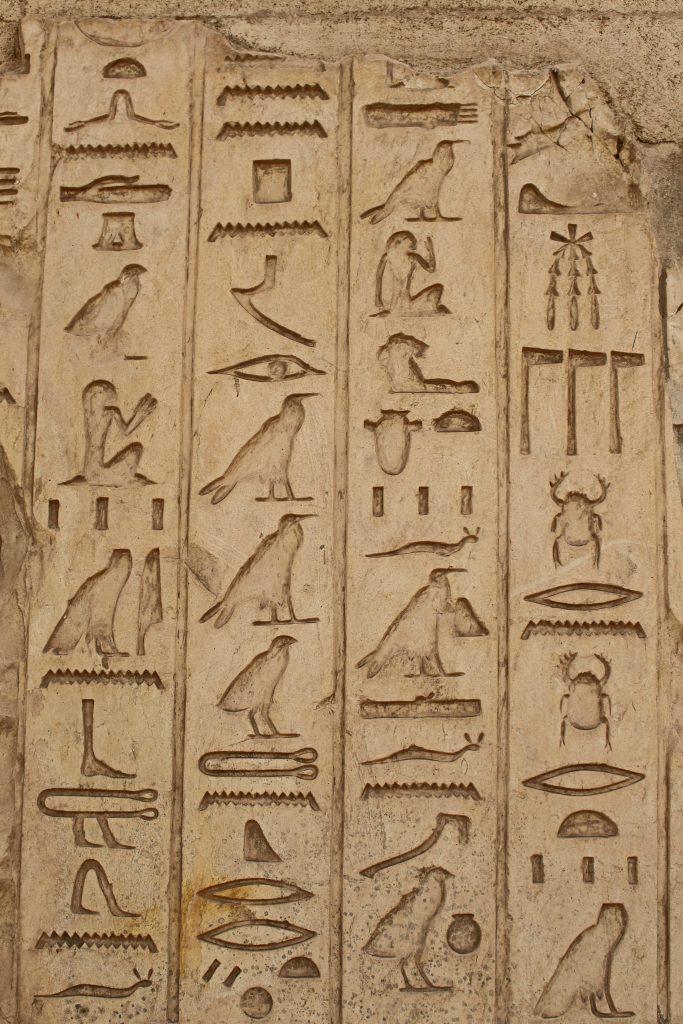 Hieroglyphics 2