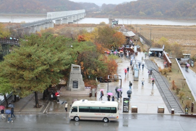 Bridge of No Return, DMZ