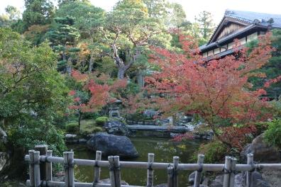 Garden, Nara