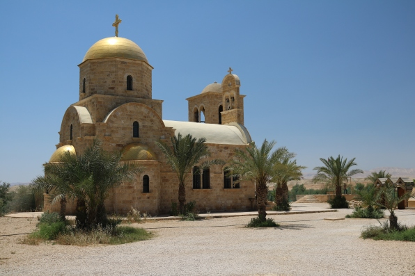 New Greek Orthodox Church of St John the Baptist, Bethany Beyond the Jordan