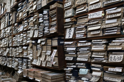Old books, Jimbocho