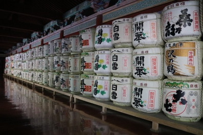 Sake, Toshogu Shrine