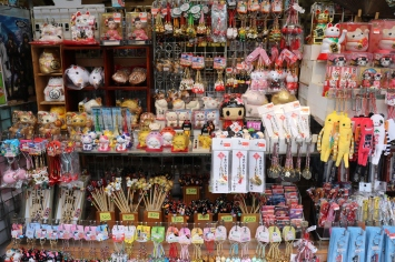 Shop, Sensoji Temple