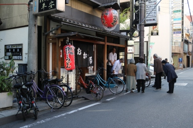 Tea shop, Kyoto
