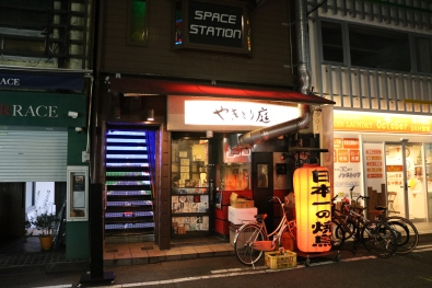 video game cafe 2, Osaka